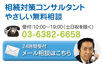 blog-toiawase